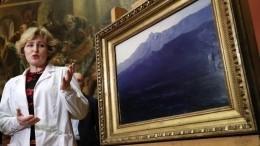 Реставраторы рассказали осостоянии картины Куинджи после похищения