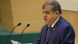 Джабаров: РФзеркально ответит наразмещение запрещенных ДРСМД ракет вЕвропе