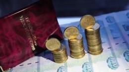 ВГосдуму внесен законопроект одоплатах пенсионерам сверх прожиточного минимума