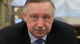 Беглов наградил экс-главу полиции Петербурга иЛенобласти почетным знаком