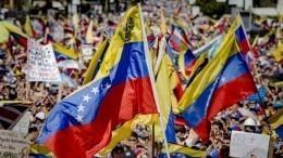 РФжестко отреагирует наугрозу своим инвестициям вВенесуэле— посол