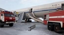 Самолет Air Chinа экстренно сел вАнадыре из-за пожара наборту