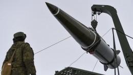 Госдеп: США готовы кпереговорам поДРСМД наопределенных условиях