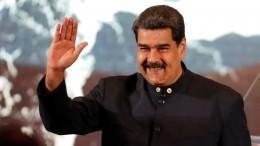 Фото: Самолет Мадуро покинул Каракас иприземлился наКубе