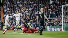 «Реал» вшаге отвылета изЛиги чемпионов, уступая «Аяксу» вМадриде