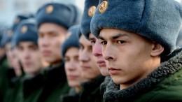 ВГенштабе сочли отказ отпризыва навоенную службу нецелесообразным