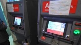 Видео: Под Петербургом грабители похитили банкомат наглазах уженщины-охранника