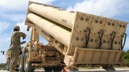 Придется раскошелиться: США потратят миллионы нановые системы ПРО