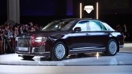 Эксперты: лимузин Aurus составит конкуренцию Bentley иRolls-Royce