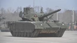 Танк Т-14 «Армата» оборудовали санузлом
