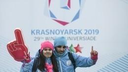 Начинающие журналисты иблогеры освещают Универсиаду вКрасноярске— репортаж