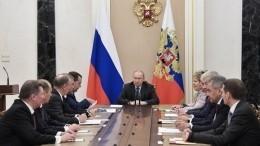 Видео: Путин обсудил вСовбезе активизацию иностранной разведки уграниц РФ