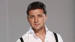 Против Владимира Зеленского возбудили уголовное дело наУкраине