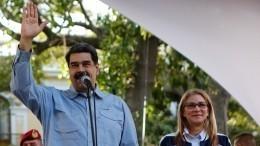 Видео: Мадуро ответил танцем наугрозы Вашингтона офинансовой блокаде