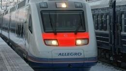 Поезд «Аллегро» сломался попути вПетербург изФинляндии