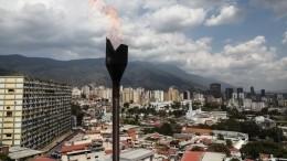 Видео: Стало известно, когда закончится венесуэльский блэкаут