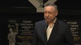 Видео: Церемония вручения театральной премии «Фигаро» прошла вПетербурге
