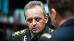 «Украина или смерть»: ВВСУ утвердили новую символику сизображением черепа