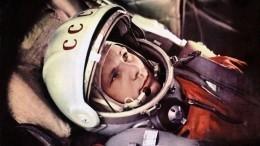 Человечество отмечает 85 лет содня рождения первого человека, открывшего космос