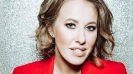 «Милота!»: Ксения Собчак поделилась первым «романом» маленького сына