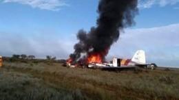 Видео: Двенадцать человек погибли при крушении самолета вКолумбии (18+)