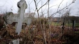 Дельцы смерти: Как агентства ритуальных услуг наживаются нагоре людей
