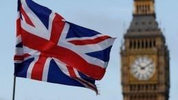 Британское издание отказалось извиняться заклевету перед послом РФ