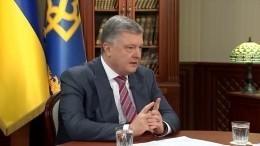 Коррупционный скандал ибеспорядки: Что творится наУкраине впреддверии выборов
