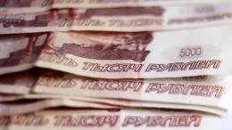 Пять факторов, которые могут повлиять напонижение курса рубля в2019 году