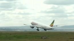 Стали известны имена россиян, находившихся наборту разбившегося вЭфиопии самолета