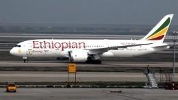 Мать погибшей вавиакатастрофе вЭфиопии россиянки отговаривала ееотпоездки