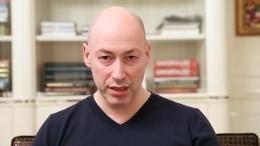 «НаУкраине обострилась шизофрения»: Гордона хотят убить заслова оБандере