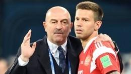 «Дядя Федор поедет!» Черчесов объявил состав сборной России наматчи сБельгией иКазахстаном