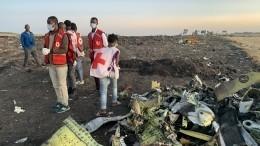 Видео: Почему пилот мог допустить крушение Boeing-737 Max вЭфиопии