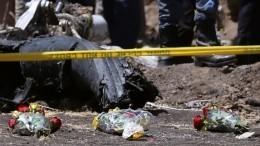 Видео: После авиакатастрофы вЭфиопии может появиться новый вид аэрофобии