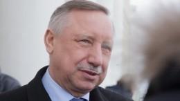 Глава Петербурга: Город примет Евро-2020 насамом высоком уровне
