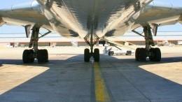 Словакия отказалась отмодернизации аэродромов заденьги США