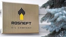 «Роснефть» опровергла обвинения Майка Помпео озакупке нефти уВенесуэлы