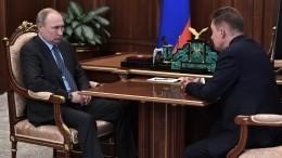 Видео: Миллер пообещал Путину завершить газификацию России за10 лет