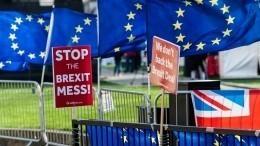 Британский парламент отклонил соглашение сЕСпоBREXIT