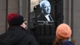 Последний бенефис: вМоскве простились сВладимиром Этушем