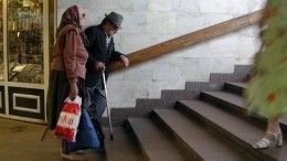 Россиян признали быстро стареющей нацией