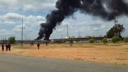 Два резервуара сразбавителями для нефти взорвались вВенесуэле