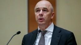 Программы поддержки предпринимателей обсуждают насъезде РСПП вМоскве