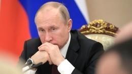 Путин: Ставка поипотеке должна быть ниже8%