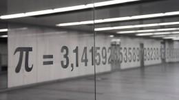Сотрудница Google вычислила первые 31,4 триллиона знаков числа Пипосле запятой