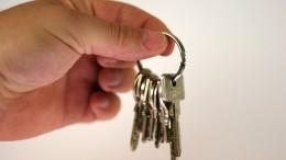 Опубликован список адресов квартир, отобранных аферистами упенсионеров