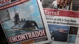 Глава ВМС Аргентины назвал причину гибели подлодки «Сан-Хуан»