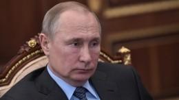 Владимир Путин выразил соболезнования после теракта вНовой Зеландии