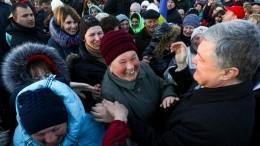 «Спасибо забедность!»: Закарпатский пенсионер пристыдил Порошенко